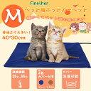 Finether ペット用ホットカーペット 40x30cm ペットヒーター 2枚カバー ホットカーペット 猫 犬 ペット用 猫ベッド ホ…