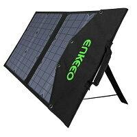 【送料無料】enkeeoソーラーパネル50Wソーラーチャージャーソーラー充電器変換プラグ10枚搭載高変換効率折りたたみ式スマホノートパソコン充電可能
