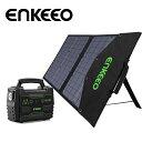 【セット】enkeeo ポータブル電源&ソーラーパネルセット ポータブル電源 S155 42000mAh/155Wh ソーラーパネル 50W 地…