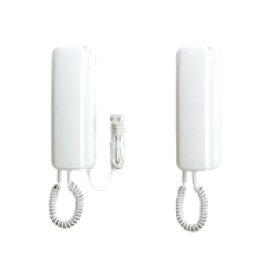 【送料無料】AT-416 親子インターホン電灯線式壁掛型セット アイホン