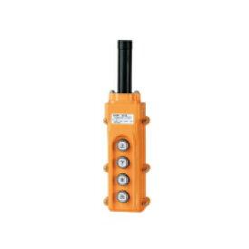 パトライト/春日電機 COB62 COB60シリーズ ホイスト用押ボタン開閉器(直接操作用)