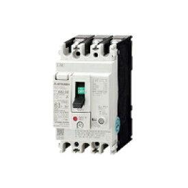 【送料無料】 NV-125CV 3P 100A 30MA NV-CSシリーズ 漏電ブレーカ 三菱電機