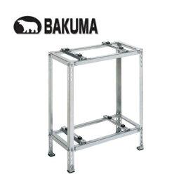 バクマ工業 B-HWZAM3 エアコン室外ユニット用据付架台 平地・二段置用 高耐蝕溶融メッキ鋼板ZAM製 【取寄商品】