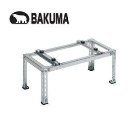 バクマ工業 B-HZAM3 エアコン室外ユニット用据付架台 平地・傾斜置用 高耐蝕溶融メッキ鋼板ZAM製 【取寄商品】
