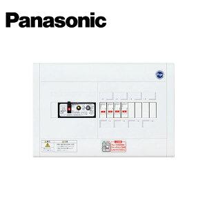 Panasonic/パナソニック BQWB8444 スタンダード住宅分電盤 リミッタースペースなし スッキリパネル コンパクト21 ヨコ1列露出形 4+4 40A【取寄商品】