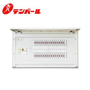 テンパール MAB37202F 分電盤 リミッタースペースなし 扉付 埋込形 ボックス・スチール製 20+2 75A【取寄商品】