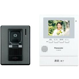 VL-SE30XL Panasonic テレビドアホン 電源直結式 パナソニック(お取り寄せ品)出荷まで数日間戴いております。