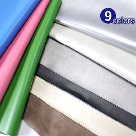 【メール便不可】〈ワケあり・難あり〉合皮生地ノート2キッズカラー・メタリックカラー(0011-2) | バッグ 合皮 フェイクレザー 生地 布地 布 合成皮革 PVC 訳あり 無地