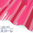 合皮生地 エナメル スコーレNo.1〜No.23(雑貨用 合皮のエナメル生地)0018【メール便不可】小物 ハロウィン 小道具 コ…
