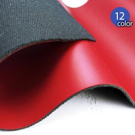 【メール便不可】合皮生地オイル770(0032)|フェイクレザー 合皮 合成レザー 合成皮革 厚手 おしゃれ 手作り ハンドメイド バッグ かばん