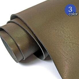 【メール便不可】合皮生地シーマ(厚さ1.6mm)(0700) |フェイクレザー フェイク レザー PVC 厚手 おしゃれ バッグ かばん