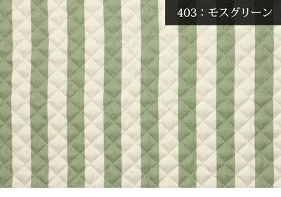 ストライプ柄ツイルキルティング生地[20mm](1147)