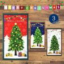 【在庫限り!早い者勝ち】【メール便3枚まで】クリスマスタペストリープレミアム(1561) クリスマス/ツリー/飾り/Xma…