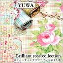 在庫処分!大幅値下げ☆YUWA Brilliant rose collection シャーティングリファインド加工生地(5135)【メール便は1色の…