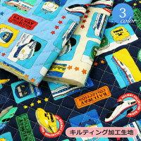 新幹線コレクションキルティング生地(6843-11)