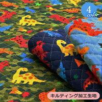 ゆるかわ恐竜キルティング生地(6843-7)