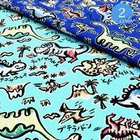 恐竜くんプリント生地(9404)