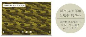 https://image.rakuten.co.jp/simuraginga/cabinet/product/1023/1023_spec3.jpg