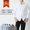アイロンいらず♪ 綿100% オックスフォードシャツ カジュアル 30代40代50代 ゴルフ 白シャツ 春夏秋冬 シャツ メン…