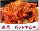★フルーツキムチ=ご飯泥棒★【白菜キムチ/カット/5kg(500g×10個)】