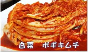 手作りキムチ専門店 フルーツキムチ 白菜キムチ3kg(1kg×3個)作り方:ポギ、株【甘口:辛さ控え】 日本産 冷蔵品 上質な日本の野菜を厳選使用 白菜 発送日に合わせて作ります。