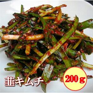 手作りキムチ専門店 フルーツキムチ にら 韮キムチ200g 作り方:10cm前後カット【甘口:辛さ控え】日本産 冷蔵品 上質な日本の野菜を厳選使用 発送日に合わせて作ります。