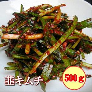 手作りキムチ専門店 フルーツキムチ にら 韮キムチ500g 作り方:約10cmほどカット【甘口:辛さ控え】日本産 冷蔵品 上質な日本の野菜を厳選使用 発送日に合わせて作ります。