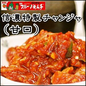 手作りキムチ専門店 信濃チャンジャ 信濃熟成たらチャンジャ1kg(500g×2個で小分け)【甘口:辛さ控え】日本産 冷凍品 新鮮で歯ごたえのあるアラスカ産タラ使用 熟成して旨み深いチ
