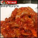 【激安】【韓国/韓国料理】★ご飯泥棒★韓国産【タコチャンジャ】500g