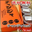 ★東京で一番売れているキムチ屋★信濃特製【チャンジャ】500gタラの胃袋タラ