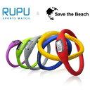【シリコンスポーツ腕時計】 RUPU ランニング ジム ウォーキング 運動 メンズ レディース キッズ シリコンリスト ジョ…