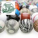 おもしろ 雑貨 プレゼント ギフト 景品 贈り物 コンペ賞品 デザイン ゴルフボール special occasion おもしろ雑貨 お…