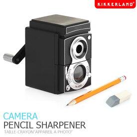 【KIKKERLAND】カメラペンシルシャープナー CAMERA PENCIL SHARPENER おもしろ雑貨おもしろグッズ文具文房具 輸入雑貨腕時計とおもしろ雑貨のシンシア プレゼント 【あす楽対応可】