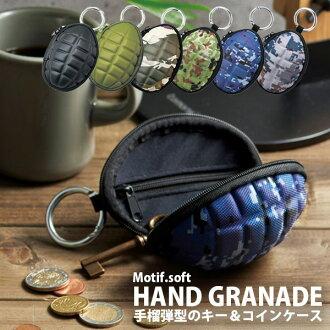 形手榴彈鑰匙和硬幣案例 ★ 好玩! 小工具 / 玩具! 玩具進口貨物手錶搞笑而不是辛西婭的小工具