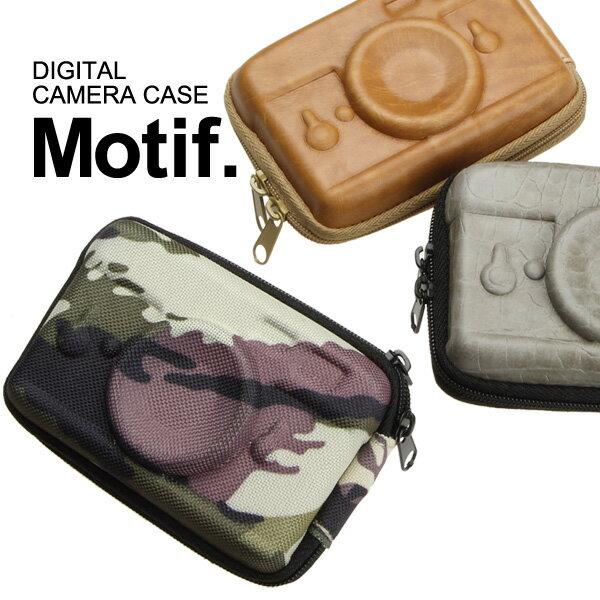 Motif.HARDモチーフ【DIGITAL CAMERA CASE】デジタルカメラケース Sサイズ 輸入雑貨腕時計とおもしろ雑貨のシンシア プレゼント 【あす楽対応可】
