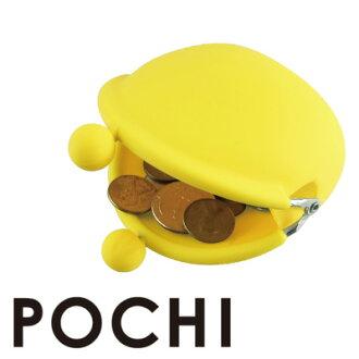 POCHI pochi) 矽膠袋錢包硬幣錢包 ★ 好玩! 小工具 / 玩具! 玩具 / 禮品鐘錶和玩具而不是辛西婭的小工具