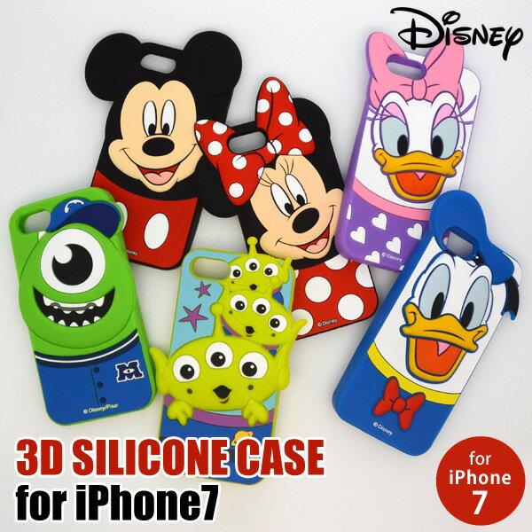 iPhone7 iPhone8ケース ディズニー かわいい シリコン Disney 3Dシリコンケース カバー ミッキー ミニー ドナルド デイジー エイリアン マイク おすすめ【メール便OK】 腕時計とおもしろ雑貨のシンシア 【あす楽対応可】