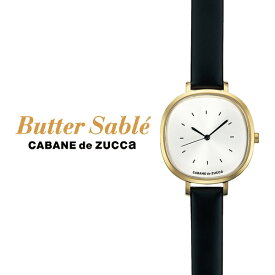 CABANE de ZUCCa カバンドズッカ 腕時計 Butter Sable バターサブレ AJGK081 AJGK082 AJGK083 AJGK084 ZUCCA ズッカ zucca腕時計 アナログ レディース腕時計 MZ99 送料無料 腕時計のシンシア プレゼント