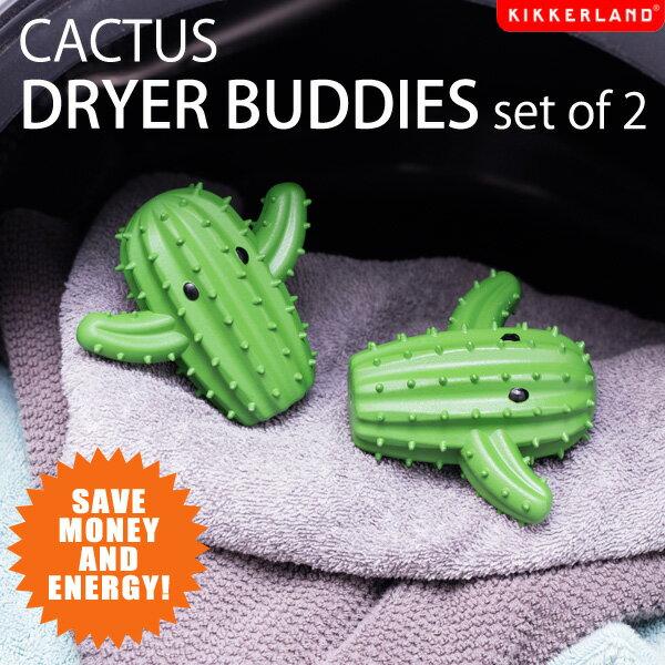 KIKKERLAND キッカーランド Cactus Dryer Buddies set of 2 カクタスドライヤーバディーズ 輸入雑貨 プレゼント 乾燥機 キッカーランド サボテン ドライヤーボール 2個セット エコ おもしろ 雑貨 かわいい ギフト 腕時計とおもしろ雑貨のシンシア 【あす楽対応可】