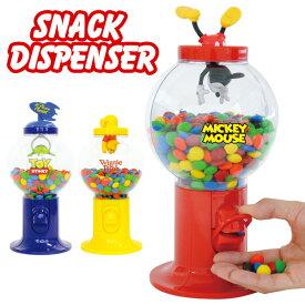 ディズニーキャラクター スナックディスペンサー snack dispenser ミッキー くまのプーさん エイリアン トイストーリー おもしろ雑貨おもしろグッズ 輸入雑貨 腕時計とおもしろ雑貨のシンシア プレゼント
