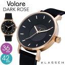 【安心と信頼の正規販売店】 2年保証 KLASSE14 クラス14 クラッセ 腕時計 VOLARE DARKROSE レザーベルト 36mm 42mm VO16...