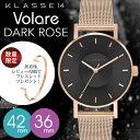 【安心と信頼の正規販売店】 2年保証 KLASSE14 クラス14 クラッセ 腕時計 VOLARE DARKROSE Mesh 36mm 42mm VO16RG006W…