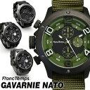 腕時計 時計 メンズ レディース メンズ腕時計防水 フランテンプス Gavarnie NATO ガヴァルニ ブランド ナイロンベルト 所ジョージ クロノグラフ FrancTemps おしゃれ 人気 ラ