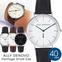 【安心と信頼の正規販売店】 1年保証 ALLY DENOVO アリーデノヴォ Heritage Small Eye 腕時計 40mm スモールセコンド メンズ ...