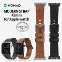 【ポイント5倍】 NOMAD ノマド Modern Strap モダンストラップ 42mm ストラップ Apple watch用 Apple Watch用 替えベ…
