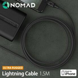 【ポイント5倍】 NOMAD LINE ノマドライン ガジェット 1.5m Lightningケーブル ライトニングケーブル MFi認定 iPhone5 iPhone6 iPhone6S iPhone7 7Plus iPad Mini iPad Touch 【メール便OK】 【あす楽対応可】