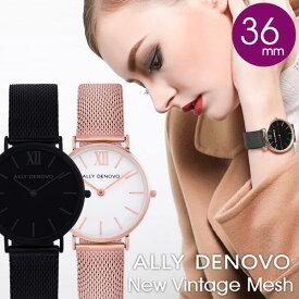 95f71fc799 【正規販売店 最大2年保証】ALLY DENOVO アリーデノヴォ New Vintage Mesh メッシュ