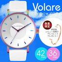 【安心と信頼の正規販売店】 2年保証 KLASSE14 クラス14 クラッセ 腕時計 Rainbow white ホワイト 42mm 36mm VOLARE V…