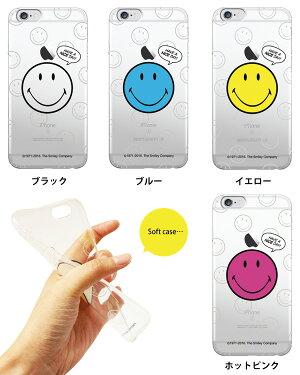iPhone7iPhone7PlusケースカバーSMILEYスマイリーニコちゃんマーク蓄光【メール便OK】腕時計とおもしろ雑貨のシンシア【あす楽対応可】