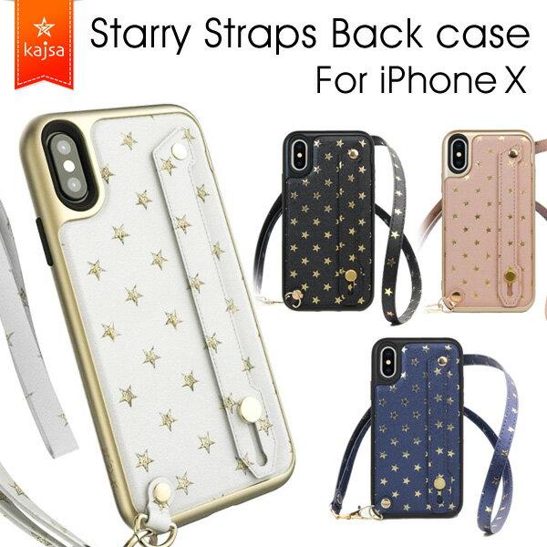 【メール便送料無料】iPhoneX用 Kajsa カイサ Starry Straps Back case スターリー ストラップ バックケース iPhoneX 星柄 可愛い 腕時計とおもしろ雑貨のシンシア【あす楽対応可】 【メール便OK】